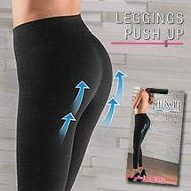Bellissima B31 Push-up leggings