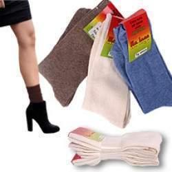 Katia 9510 Angora gyapjú bokacsizma zokni - 3 pár